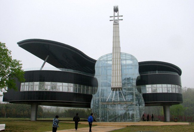 16. Music House (Huainan, China)