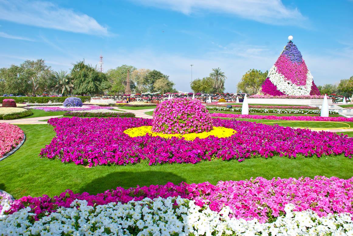Jardim Al Ain Paradise